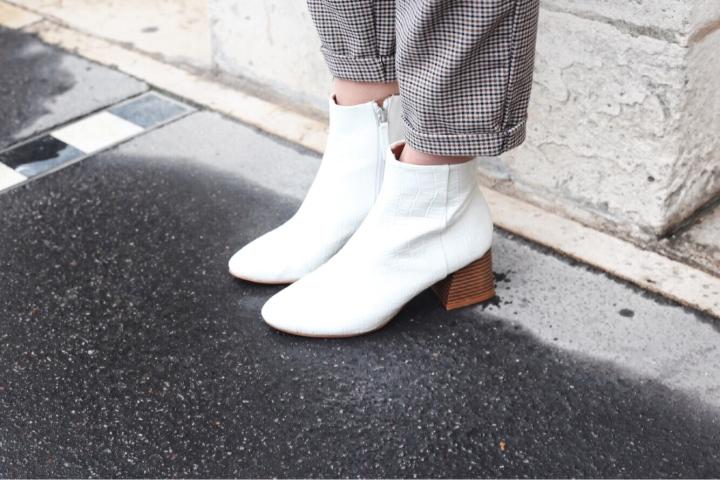blog mode petite